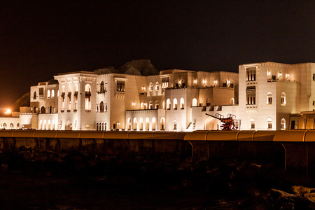 Night view of Waljat hospital in Muscat, Oman Stock Photo