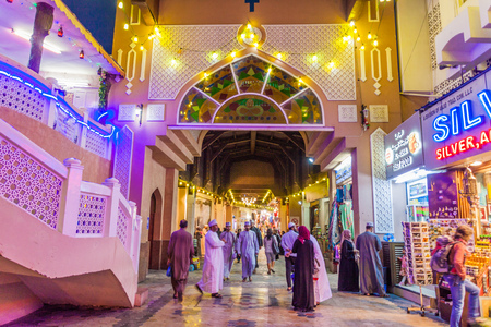 MUSCAT, OMAN - FEBRUARY 22, 2017: Entrance to Mutrah souq in Muscat, Oman Editorial