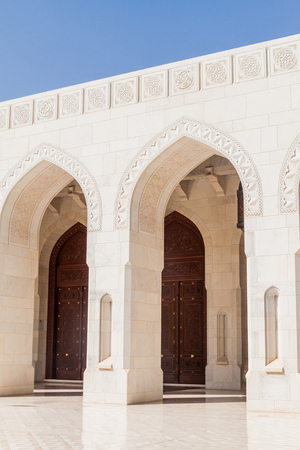 Detail of Sultan Qaboos Grand Mosque in Muscat, Oman