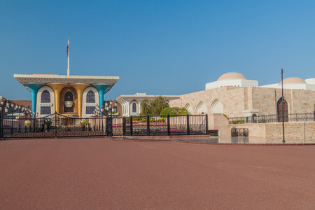 Al Alam palace (ceremonial palace of Sultan Qaboos) in Muscat, Oman