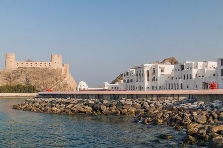 Al Jalali Fort and Waljat hospital in Muscat, Oman