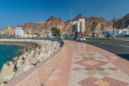MUSCAT, OMAN - FEBRUARY 22, 2017: Mutrah Corniche in Muscat, Oman