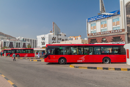MUSCAT, OMAN - FEBRUARY 23, 2017: Mwasalat buses at Ruwi Bus Station in Muscat, Oman