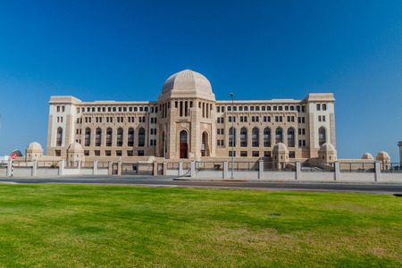 Supreme Court building in Muscat, Oman