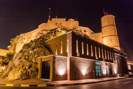 Night view of Al Mirani Fort in Muscat, Oman Editorial
