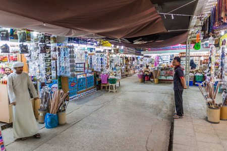 SALALAH, OMAN - FEBRUARY 24, 2017: Various stalls at Al Husn Souq in Salalah, Oman