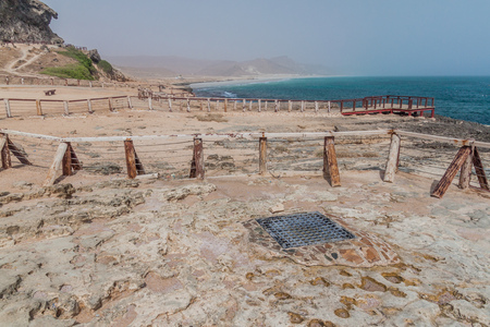 Cover of a blowhole in Mughsail, Oman Stock Photo