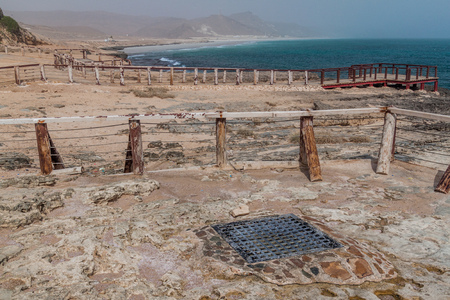 Cover of a blowhole in Mughsail, Oman 版權商用圖片