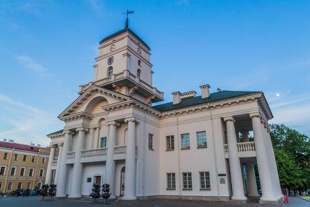 Town hall in Minsk, capital of Belarus.