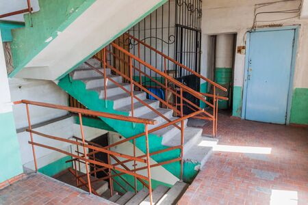 Typical staircase of an apartment building in Bishkek, capital of Kyrgyzstan.