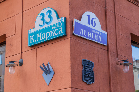 Corner of Marksa (Marx) and Lenina (Lenin) streets in Minsk, Belarus