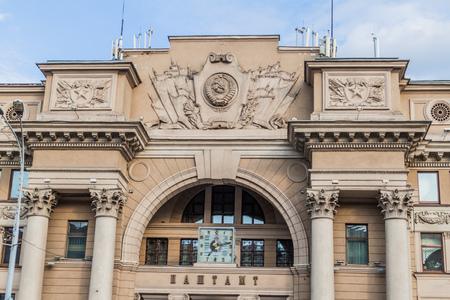 MINSK, BELARUS - JUNE 10, 2017: Building of the Central Post Office in Minsk, Belarus