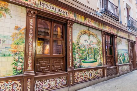 MADRID, SPAIN - OCTOBER 22, 2017: Villa Rosa restaurant offering live flamenco dancers in Madrid.