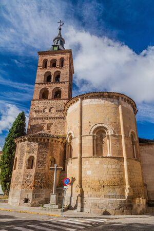 View of San Millan church in Segovia, Spain