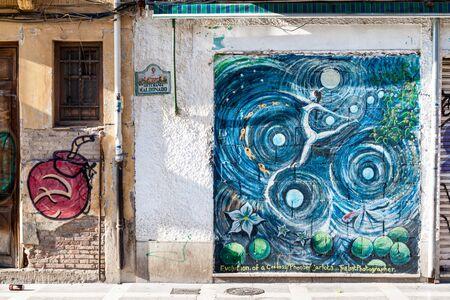 GRANADA, SPAIN - NOVEMBER 1, 2017: Street art in Granada, Spain