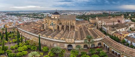Mosque–Cathedral (Mezquita-Catedral) of Cordoba, Spain Stock Photo