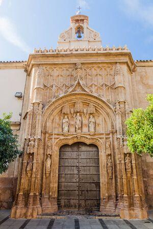 Gothic portal of the forer Hospital of San Sebastian in Cordoba, Spain