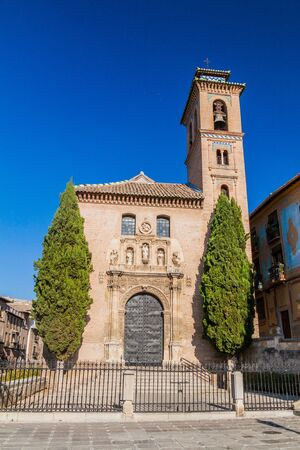 San Gil and Santa Ana church in Granada, Spain