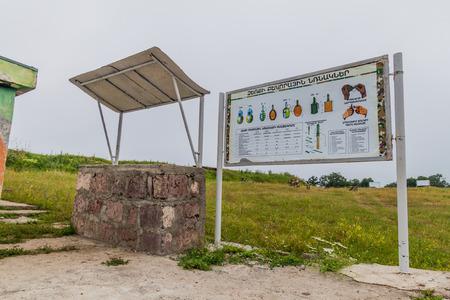 DILIJAN, ARMENIA - JULY 11, 2017: Hand grenade usage instructions at the military training grounds near Dilijan, Armenia.