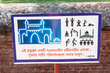 BAGERHAT, BANGLADESH - NOVEMBER 16, 2016: Instructions how to pray in Shait Gumbad mosque in Bagerhat, Bangladesh Editorial