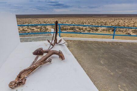 Anchor in former Aral sea port town Moynaq (Mo'ynoq or Muynak), Uzbekistan