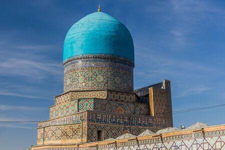 Dome of Madrasa Tilya Kori in Samarkand, Uzbekistan