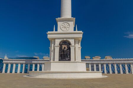 ASTANA, KAZAKHSTAN - JULY 9, 2018: Kazakh Eli Monument on the Independence Square in Astana (now Nur-Sultan), capital of Kazakhstan.