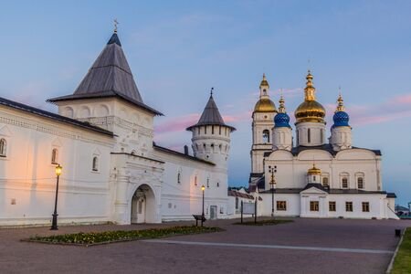 Gostiny Dvor (merchant yard), bell tower and St. Sophia-Assumption Cathedral at the Kremlin of Tobolsk, Russia