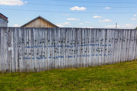 PERM KRAI, RUSSIA - JULY 1, 2018: Fence with a song lyrcs in the Museum of the History of Political Repression Perm-36 (Gulag Museum), Russia