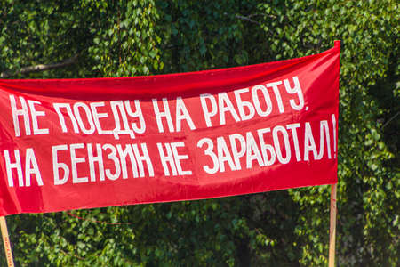PERM, RUSSIA - JUNE 30, 2018: Banner at the Communist Party of the Russian Federation protest rally in Perm, Russia. It says: I won't drive to my work, I haven't earn enough for petrol.