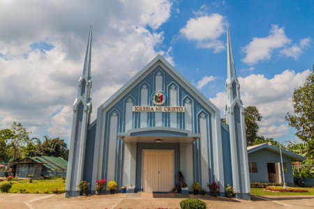 BOHOL ISLAND, PHILIPPINES - FEBRUARY 11, 2018: Iglesia ni Cristo (Church of Christ) on Bohol island.