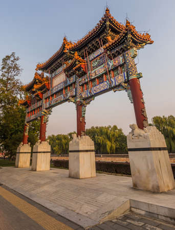 Decorative arch att the Forbidden City moat in Beijing, China