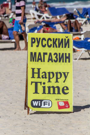 PUNTA CANA, DOMINICAN REPUBLIC - DECEMBER 8, 2018: Russian store Happy Time sign at Bavaro beach, Dominican Republic Editorial
