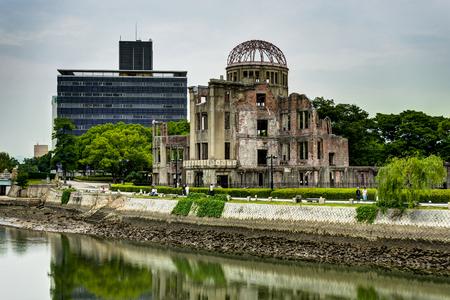 Atomic Bomb Dome Hiroshima Peace Memorial Park