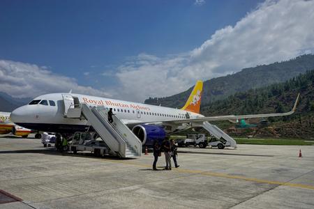 Airport in Timphu, Bhutan Editorial