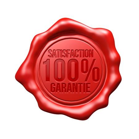sceau cire rouge: Sceau de cire rouge - Satisfaction Garantie 100 Banque d'images