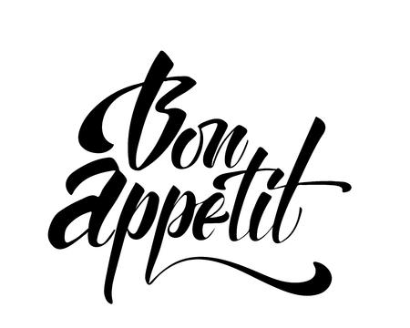 ボン・アペティット - 冬休みのデザイン、黒と白のインク書道、ベクトルイラストへの手書きの碑文。  イラスト・ベクター素材