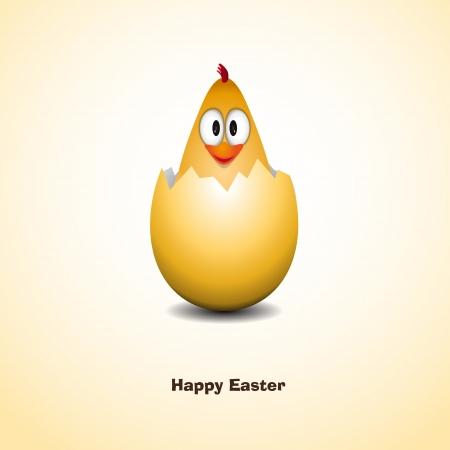 poult: Funny Easter egg chicken Vector Illustrator