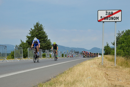 ZIAR NAD HRONOM, SLOVAKIA - JUNE 26, 2017: The Slovak and Czech National road cycling championship. Stok Fotoğraf - 81332386