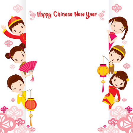 Chinese Children On Frame, Traditional Celebration, China, Happy Chinese New Year