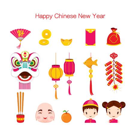 中国の旧正月アイコンを設定する、伝統的なお祝い、中国、幸せな中国の旧正月