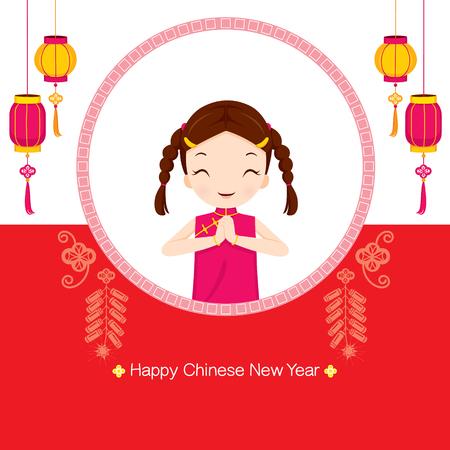 chinese new year card: Chinese New Year Card With Cute Girl, Traditional Celebration, China, Happy Chinese New Year Illustration