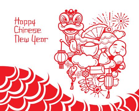 中国の新年装飾、伝統的なお祝い、中国、幸せな中国の旧正月