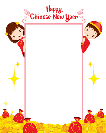 lucky bag: Boy And Girl On Banner, Traditional Celebration, China, Happy Chinese New Year