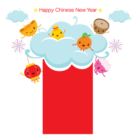 happy new year banner: Chinese New Year Cute Cartoon With Banner, Traditional Celebration, China, Happy Chinese New Year