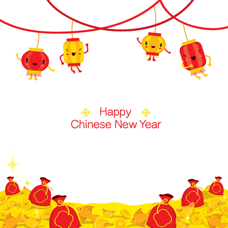 new icon: Chinese New Year Cute Cartoon Decorate On Frame, Traditional Celebration, China, Happy Chinese New Year