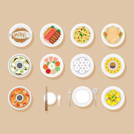 pato caricatura: En Plato alimentos Set, Fiesta tradicional, China, Feliz año nuevo chino Vectores