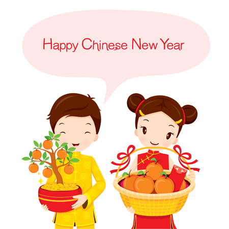 Chinese New Year Gifts With Boy And Girl, Traditional Celebration, China, Happy Chinese New Year  イラスト・ベクター素材