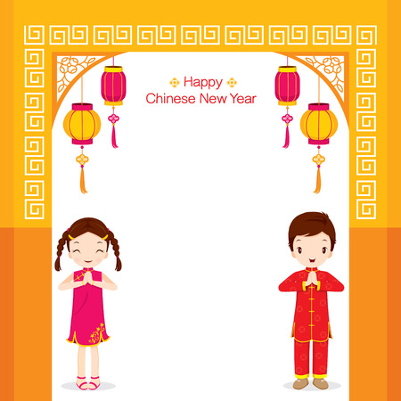 Boy And Girl Standing In Gate, Traditional Celebration, China, Happy Chinese New Year