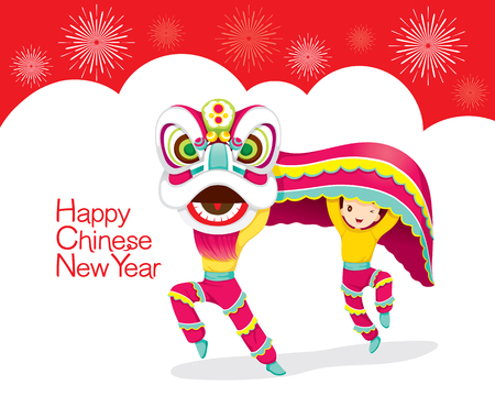 dragon year: Boys With Lion Dancing Frame, Traditional Celebration, China, Happy Chinese New Year